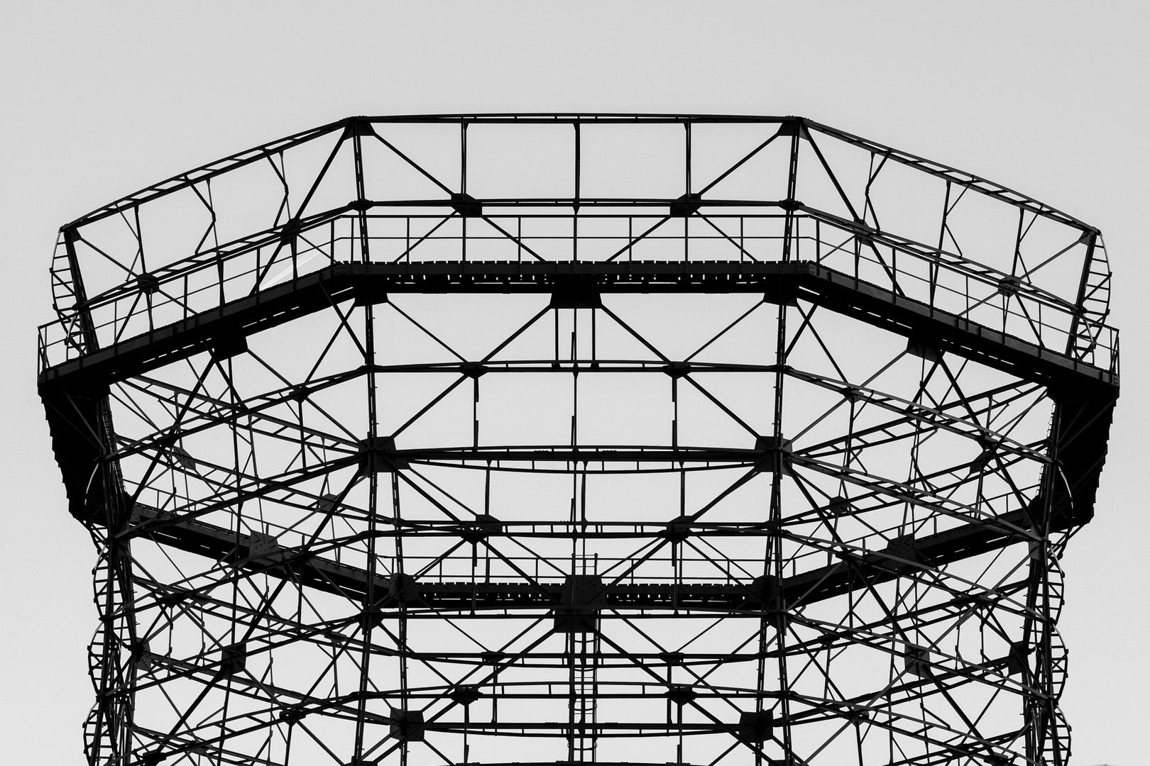 Stahlgerippe Kühlturm Zollverein GER