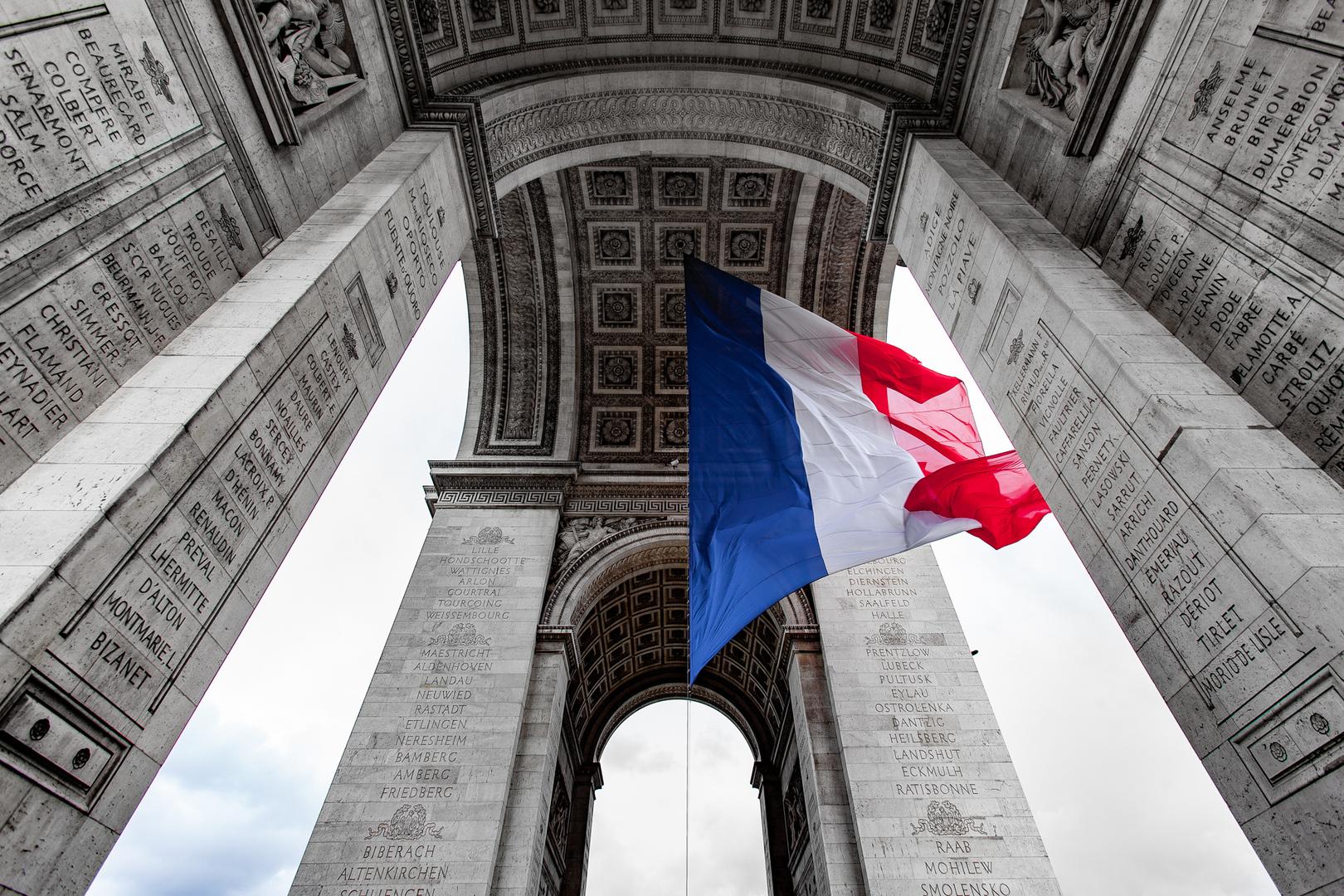 Arc de Triomphe Paris FRA